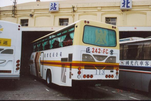 Guie26001
