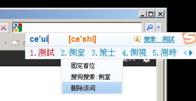 Screen Shot 2012 04 19 at 20 23 43