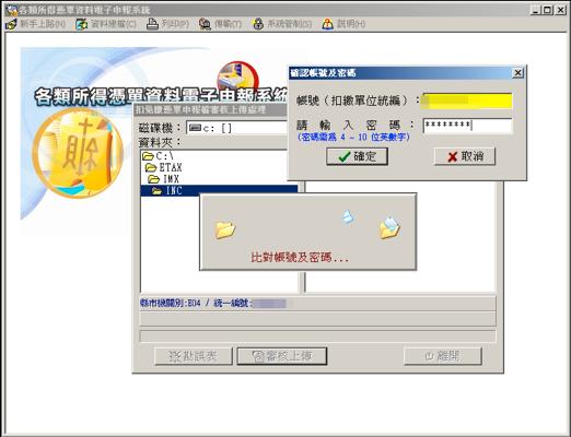 スクリーンショット 2013 01 04 16 55 19