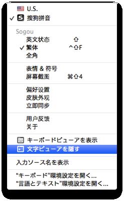 スクリーンショット 2013 09 16 20 40 19